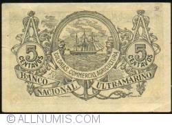 Image #2 of 5 Centavos 1918 (19. IV.)