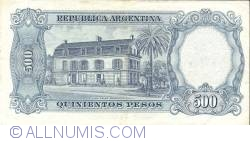 Imaginea #2 a 5 Pesos On 500 Pesos ND (1969-71)