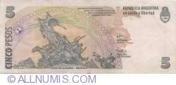 Image #2 of 5 Pesos ND (2003) - signatures Hernán Martín Pérez Redrado / Daniel Scioli