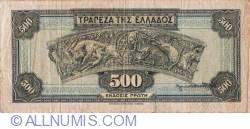 Image #2 of 500 Drachmai 1932 (1. X.)