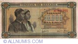 Imaginea #1 a 10 000 Drachmai 1942 (29. XII.)