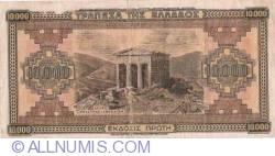 Imaginea #2 a 10 000 Drachmai 1942 (29. XII.)