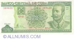 Imaginea #1 a 5 Pesos 2007