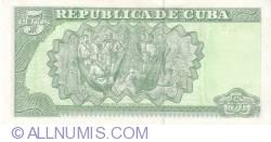 Imaginea #2 a 5 Pesos 2007