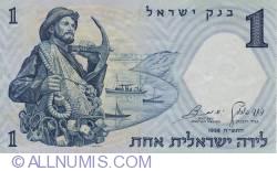 Imaginea #1 a 1 Lira 1958 - seria de culoare maro