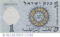 Imaginea #2 a 1 Lira 1958 - seria de culoare maro