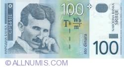 Image #1 of 100 Dinara 2004