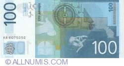 Image #2 of 100 Dinara 2004
