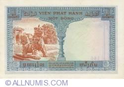 Imaginea #2 a 1 Piastru 1954