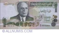 Imaginea #1 a 1 Dinar 1973