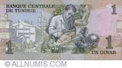 Imaginea #2 a 1 Dinar 1973