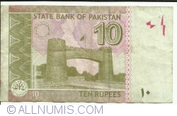 10 Rupees 2017 - 1