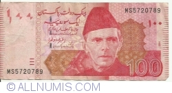 Image #1 of 100 Rupees 2016