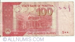 Image #2 of 100 Rupees 2016