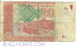20 Rupees 2016
