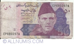 Image #1 of 50 Rupees 2014