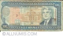 Image #1 of 100 Manat ND (1993)