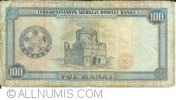 Image #2 of 100 Manat ND (1993)