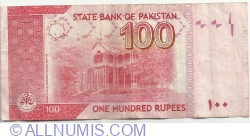 Image #2 of 100 Rupees 2018