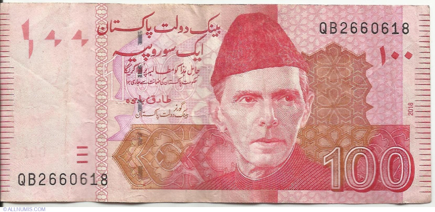 100 Rupees Pakistani 100 PKR currency note Muhammad Ali Jinnah founder picture
