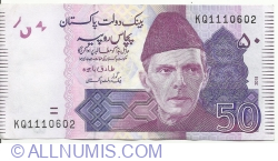 50 Rupees 2018