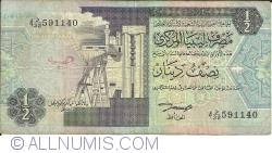 Imaginea #1 a 1/2 Dinar ND(1991)