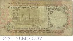 Imaginea #2 a 1/4 Dinar ND (1991)