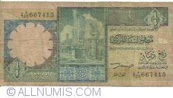 Imaginea #1 a 1/4 Dinar ND (1991)