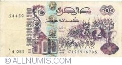 Image #1 of 500 Dinars 1998 (10. VI.)