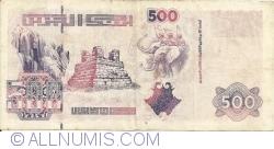 Image #2 of 500 Dinars 1998 (10. VI.)