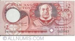 2 Pa'anga ND (1995)