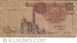 1 Pound (19)93 (18. X.)