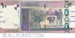 10 Pounds 2006 (٢٠٠٦) (9. VII.)