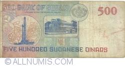 500 Dinars 1998 (AH 1419) (١٤١٩ - ١٩٩٨)