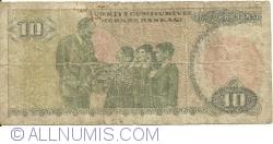 Image #2 of 10 Lira L.1970 (1982)