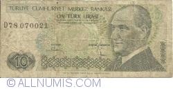 Image #1 of 10 Lira L.1970 (1982)