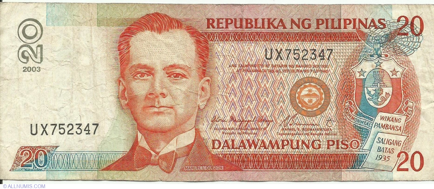 20   PISO  2009 P 182 i   Uncirculated Banknotes PHILIPPINES