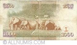 Image #2 of 1000 Shilingi 2003 (1. IV.)