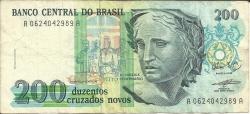 Image #1 of 200 Cruzados Novos ND(1989)