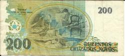 Image #2 of 200 Cruzados Novos ND(1989)