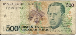 Image #1 of 500 Cruzados ND(1990)