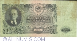 Image #1 of 50 Rubles 1947