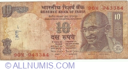 Image #1 of 10 Rupees ND (1996) S - signature Bimal Jalan (88)