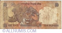Image #2 of 10 Rupees ND (1996) S - signature Bimal Jalan (88)