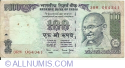 Image #1 of 100 Rupees ND (1996) - L