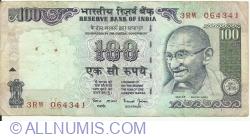 Imaginea #1 a 100 Rupees ND (1996) - L
