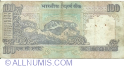 Image #2 of 100 Rupees ND (1996) - L