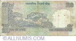 Imaginea #2 a 100 Rupees ND (1996) - L