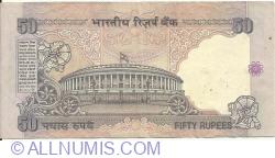 Imaginea #2 a 50 Rupees ND (1997) E - semnătură Bimal Jalan (88)