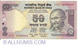 Imaginea #1 a 50 Rupees ND (1997) - semnătură Bimal Jalan (88)